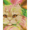 Persian Counted Cross Stitch Kit by DMC